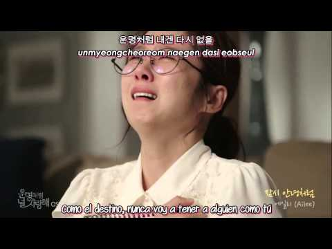 Ailee - Goodbye My Love [Sub Español + Hangul + Rom] Fated To Love You OST