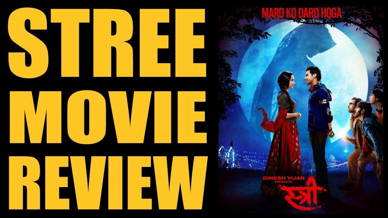 Stree Film Review | Rajkummar Rao | Shraddha Kapoor | The Lallantop