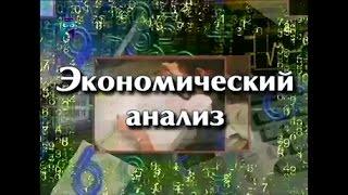 видео Экономическая информация. Информационные ресурсы