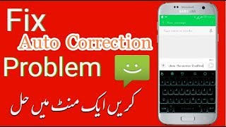 Fix Auto Correction Problem In One Minute