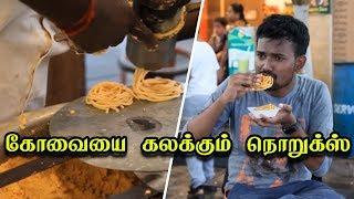 Noruks – Karuppatti Sweets & Millet Savouries – Review @ Coimbatore