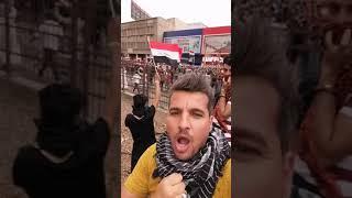 عراقي أهوى الحريه اجمل ماقاله المتظاهر ابو الحسن التميمي 2019/10/25