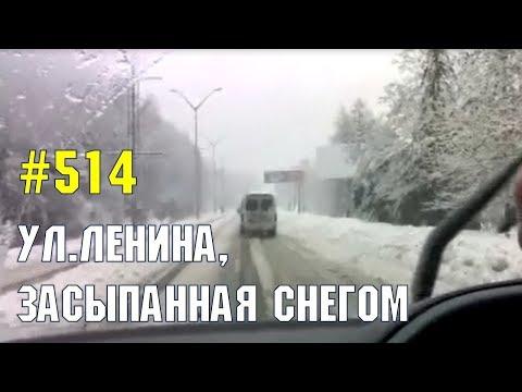 Улица Ленина в снегу (2008 г.) | Жизнь в Адлере