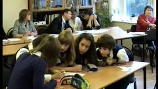 Урок немецкого языка, 5 класс, Иванова_Е.Г., 2009