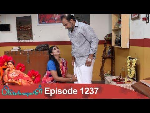 Priyamanaval Episode 1237, 08/02/19