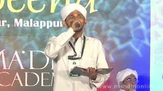 Shukoor Irfani Latest Malayalam Islamic song  | Light of Madeena 2013 at Ma