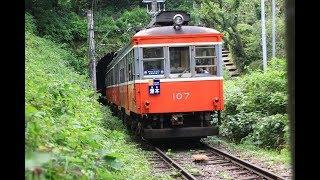 箱根登山鉄道 モハ1形103-107編成定期運用最終日&さよならイベント 2019年7月