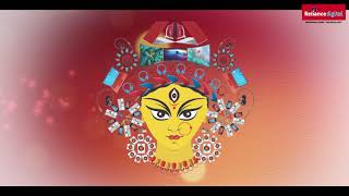 Celebrate Pujo with Reliance Digital