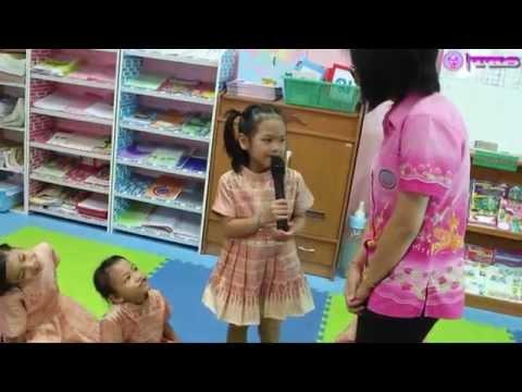แนะนำตัว และถาม - ตอบภาษาอังกฤษ ( น้องอนุบาล 2 )