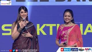 Ileana Lovely Words About Ravi Teja @Amar Akbar Anthony Pre Release Event