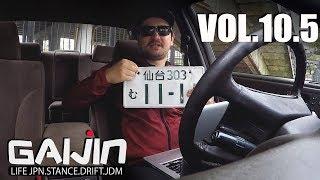 GAIJIN (vol.10.5) Япония! Про номера, шокен и цены на все! Ответы на вопросы.