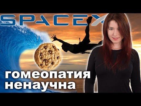 Центр гомеопатии Санкт-Петербурга