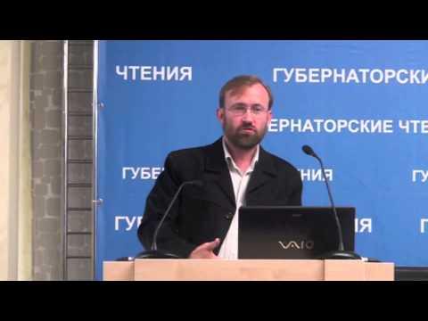 """Владимир Гришин директор филиала """"ВЦИОМ-Урал"""""""