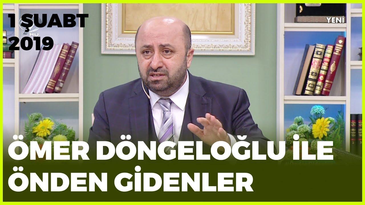Ömer Döngeloğlu ile Önden Gidenler - 1 Şubat 2019