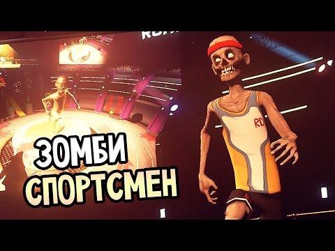 Ben And Ed Прохождение #1 — ЗОМБИ СПОРТСМЕН!