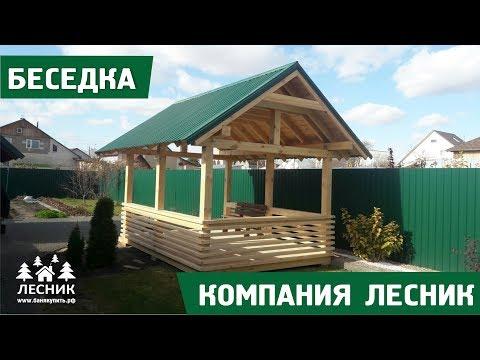 Беседка проект и строительство в Барнауле