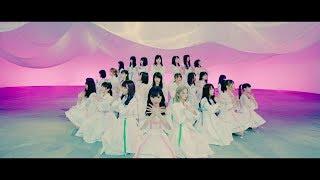 作詞 : 秋元 康 / 作曲・編曲 : Akira Sunset、野口大志 AKB48 55th Max...