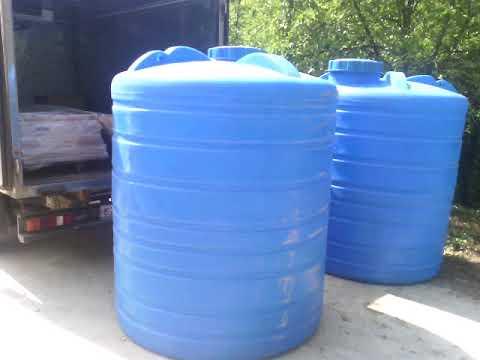 8-953-0913133 Купить пластиковую ёмкость, бочку 3 куба 3000 литров в Краснодаре