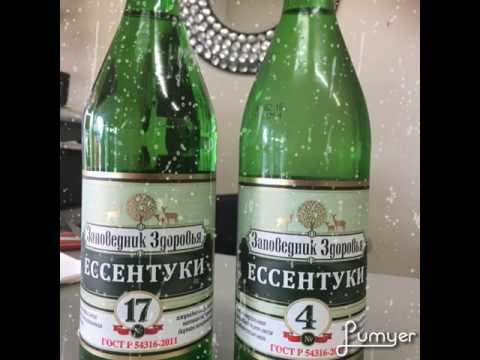 Essentuki mineral water