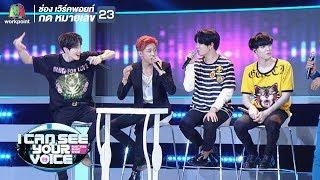 รวมฉากหลุดๆของ ' GOT7 ' รับรองฮา!! | I Can See Your Voice -TH Video