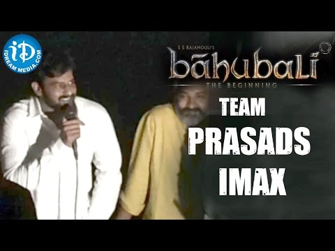 Bahubali Movie Team At Prasads IMAX | Prabhas, Rana | Rajamouli | Baahubali Movie