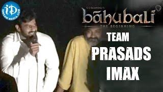 Bahubali Movie Team At Prasads IMAX   Prabhas, Rana   Rajamouli   Baahubali Movie