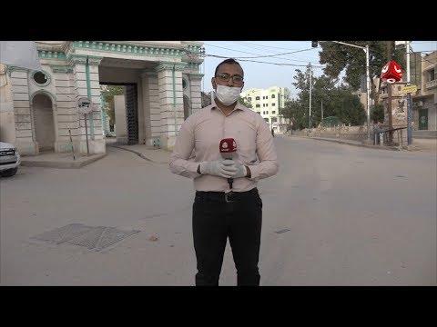 تدشين حظر التجوال في مديريات الوادي والصحراء بحضرموت