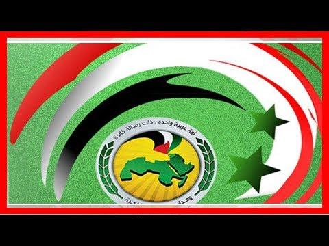 News Today : Al-baath party: trump's decision on jerusalem a violation of international law