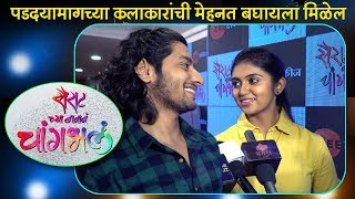 Rinku Rajguru & Akash Thosar talks about Real Heroes behind Screen
