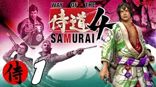 Way of the Samurai 4 [PC] walkthrough part 1