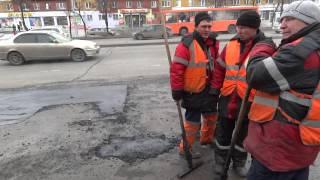 Кемеровский дорожник рассказал вcю правду о ямочных ремонтах