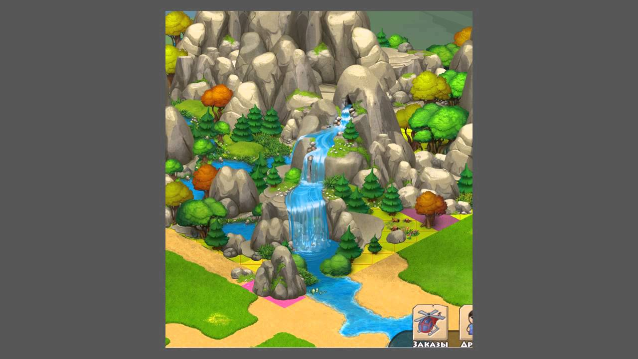 waterfall 2D Particle test - YouTube
