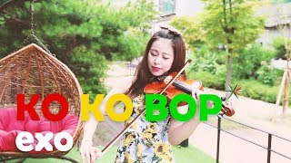 Video 엑소(EXO)_KO KO BOP 바이올린 연주 (Violin Cover) download MP3, 3GP, MP4, WEBM, AVI, FLV Agustus 2018