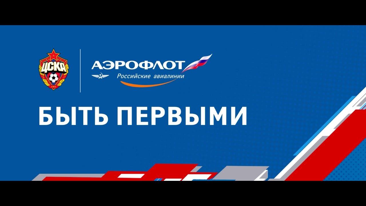 Открытие нового клуба москва ночной клуб 128
