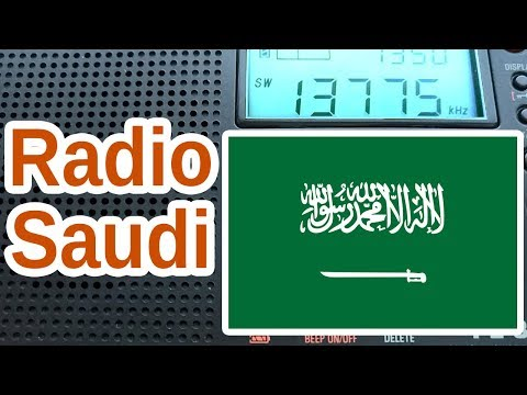 Radio Saudi International 13775 kHz from Riyadh, Saudi Arabia