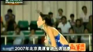 亚运广州2010-12-03 中国跳水美女 — 何姿