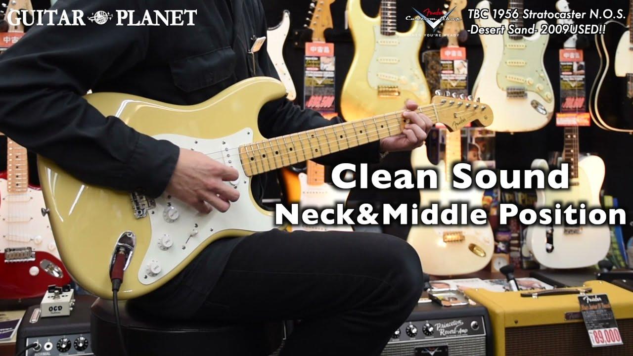TBC 1956 Stratocaster N.O.S. -Desert Sand- 2009USED!!【商品紹介@Guitar Planet】