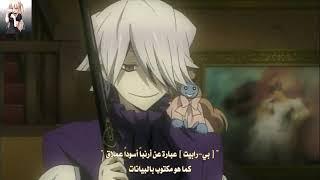 انمي قلب باندورا الحلقة الرابعة الجزء الثاني مترجم