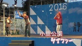 ラップで会場を盛り上げろ!小鹿公園サイファー 静大祭2016 - 静岡大学