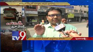 RTC, Private Travels fleece customers with high Sankranthi fares - TV9
