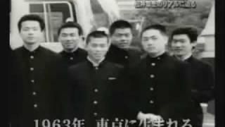 KYOKUSHIN KANCHO SHOKEI MATSUI