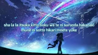 Download Ikimono Gakari - Hotaru no Hikari [With Lyrics] Mp3 and Videos
