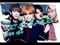 BTS Crack № 9 [Russian ver.]
