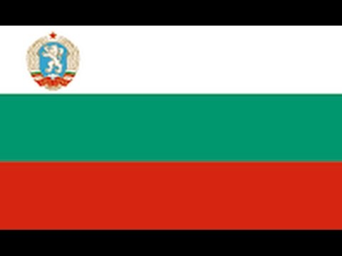 People's Republic of Bulgaria: Prosperous Worker's State