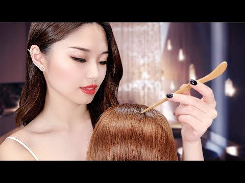 [ASMR] Chinese Scalp Massage And Tracing