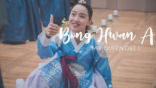 Download NORAZO ♡ Bong Hwan A ♡ Mr. Queen OST part 1 MV sub português br  + hangul