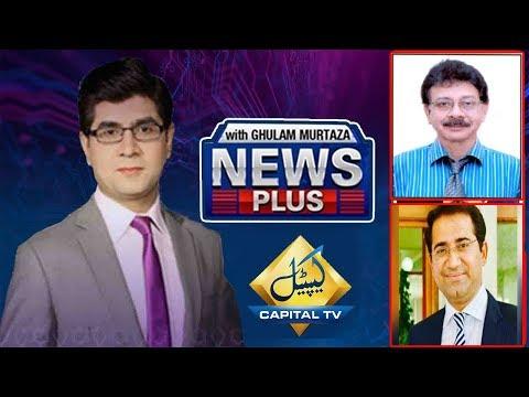 News Plus - Monday 27th January 2020