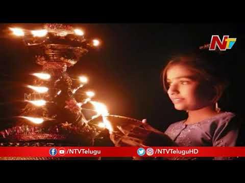 Significance Of Lighting Diya || Koti Deepotsavam 2019 || Story Board || NTV