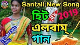 Santali New Dj Remix Song  2019// By Rahul Music Pro