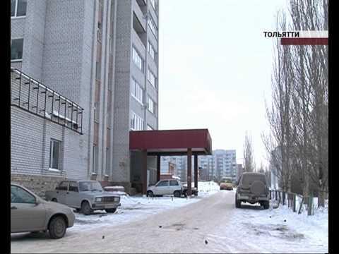В Тольятти пропал дом-призрак